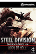 Steel Division: Normandy 44 – Back to Hell. Дополнение