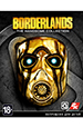 Borderlands 2. Набор The Handsome Collection [PC, Цифровая версия]