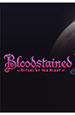 Bloodstained: Ritual of the Night [PC, Цифровая версия]