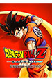 Dragon Ball Z: Kakarot. Deluxe Edition [PC, Цифровая версия]