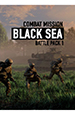 Combat Mission Black Sea: Battle Pack 1. Дополнение [PC, Цифровая версия]