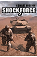 Combat Mission Shock Force 2  [PC, Цифровая версия]