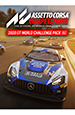 Assetto Corsa Competizione: 2020 GT World Challenge Pack. Дополнение [PC, Цифровая версия]