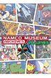 Namco Museum Archives Volume 2 [PC, Цифровая версия]