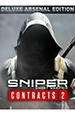 Sniper Ghost Warrior Contracts 2. Deluxe Arsenal Edition [PC, Цифровая версия]