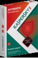 Антивирус Касперского 2013 (2ПК / 1 год)