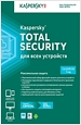 Kaspersky Total Security. Base Retail Pack. Multi-Device (2 устройства, 1 год)