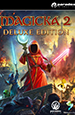 Magicka 2. Deluxe Edition [PC, Цифровая версия]